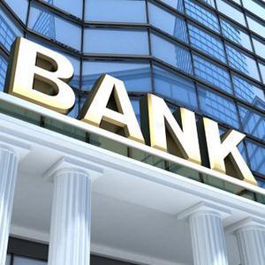 Банки Актюбинского