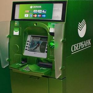 Банкоматы Актюбинского