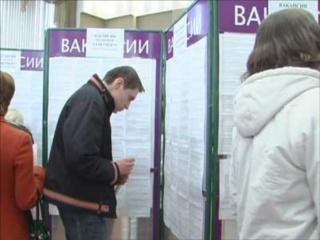 Центры занятости Актюбинского