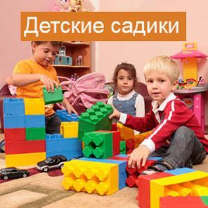 Детские сады Актюбинского
