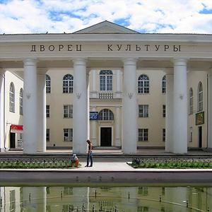 Дворцы и дома культуры Актюбинского