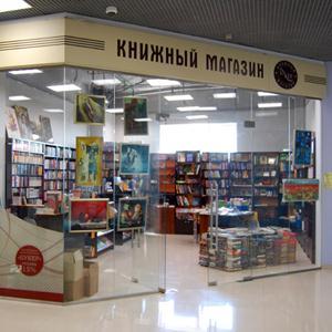 Книжные магазины Актюбинского