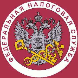 Налоговые инспекции, службы Актюбинского