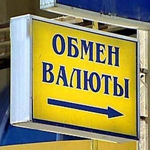 Обмен валют Актюбинского