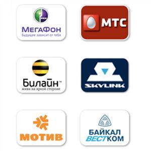 Операторы сотовой связи Актюбинского