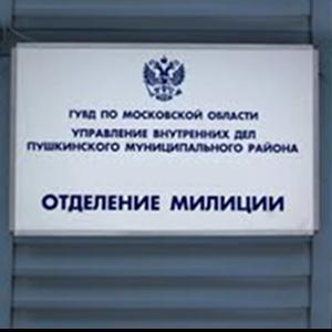 Отделения полиции Актюбинского