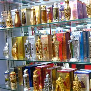Парфюмерные магазины Актюбинского