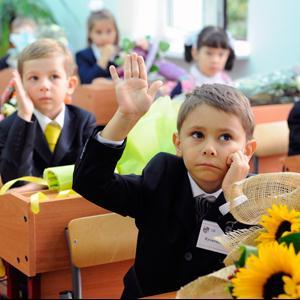 Школы Актюбинского