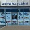 Автомагазины в Актюбинском