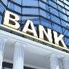 Банки в Актюбинском