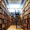 Библиотеки в Актюбинском
