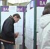Центры занятости в Актюбинском