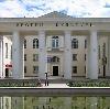 Дворцы и дома культуры в Актюбинском