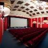 Кинотеатры в Актюбинском