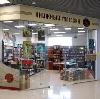 Книжные магазины в Актюбинском