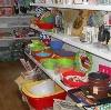 Магазины хозтоваров в Актюбинском
