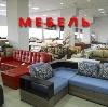 Магазины мебели в Актюбинском