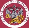 Налоговые инспекции, службы в Актюбинском