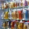 Парфюмерные магазины в Актюбинском