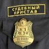 Судебные приставы в Актюбинском